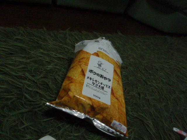 P5214799